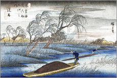 Hiroshige - Full Moon at Seba