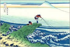 Katsushika Hokusai - Kajikazawa in Kai Province, from the series 'Thirty-Six Views of Mount Fuji'