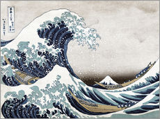 Katsushika Hokusai - Die groe Welle von Kanagawa