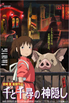 Premium-Poster  Chihiros Reise ins Zauberland (japanisch) - Entertainment Collection
