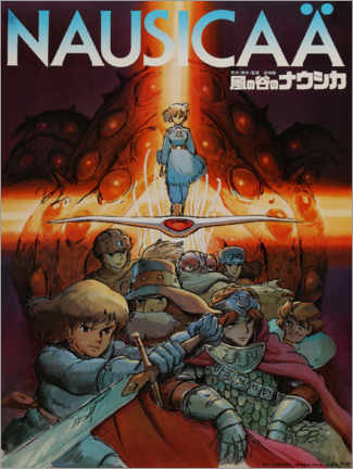 Leinwandbild  Nausicaä aus dem Tal der Winde - Entertainment Collection