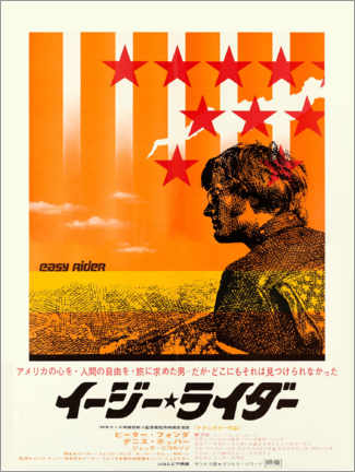 Leinwandbild  Easy Rider (Japanisch) - Entertainment Collection