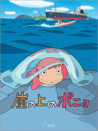 Gallery Print  Ponyo ? Das große Abenteuer am Meer - Entertainment Collection