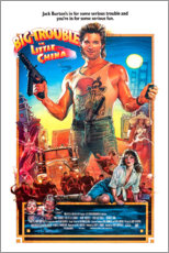 Gallery Print  Big Trouble in Little China - Entertainment Collection