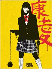 Gallery Print  Gogo Yubari, Kill Bill - Golden Planet Prints