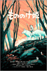 Gallery Print  Prinzessin Mononoke (japanisch) - Entertainment Collection