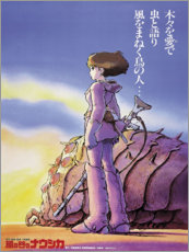 Leinwandbild  Nausicaä aus dem Tal der Winde (Japanisch) - Entertainment Collection