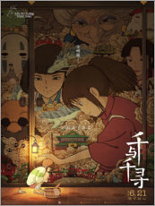 Premium-Poster  Chihiros Reise ins Zauberland (chinesisch) - Entertainment Collection
