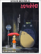 Plakat  Mój sąsiad Totoro (japoński) - Entertainment Collection