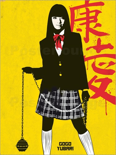Golden Planet Prints - Gogo yubari kill bill movie inspired art