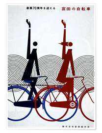 Premium-Poster  Abstraktes Fahrrad - Advertising Collection