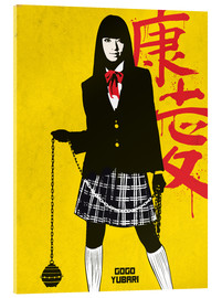 Acrylglasbild  Gogo Yubari, Kill Bill - Golden Planet Prints