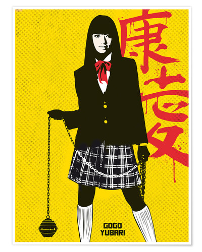 Premium-Poster Gogo yubari kill bill movie inspired art