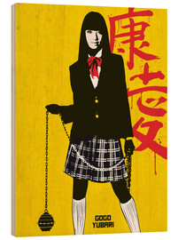 Holzbild  Gogo Yubari, Kill Bill - Golden Planet Prints